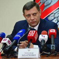 Захарченко заявив про намір запровадити в «ДНР» смертну кару за корупцію