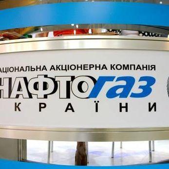 «Нафтогаз» заявив про зрив кредитної угоди з китайським держбанком
