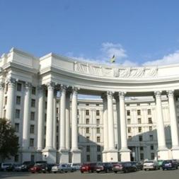 МЗС висловив протест через передвиборчу кампанію РФ в Криму