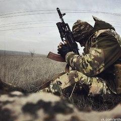 Загострення в зоні АТО: снайпер терористів вбив бійця ЗСУ