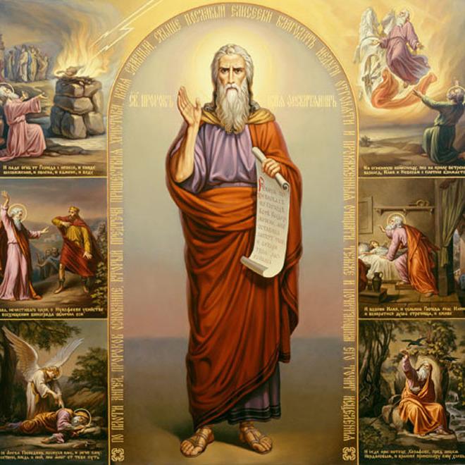 День пророка Іллі: що треба знати про свято