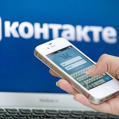 Стало відомо, яку інформацію збирає про користувачів заборонена ВКонтакте
