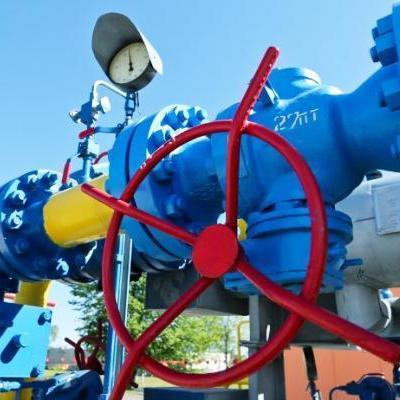 В РФ назвали умови за яких продовжать транзит газу через Україну