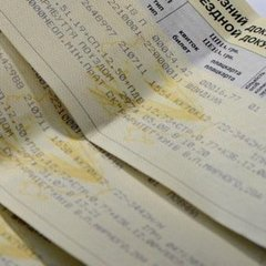 Попередження для клієнтів: сайт «Укрзалізниці» із онлайн-продажу квитків дав збій