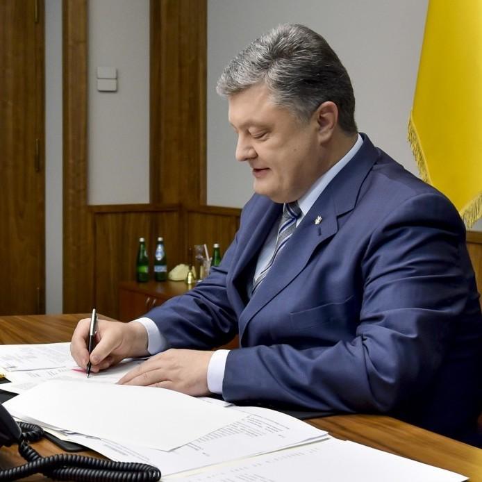 Президент заснував штандарт керівника Національної поліції України