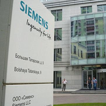 У Росії через нові санкції ЄС погрожують покарати Siemens