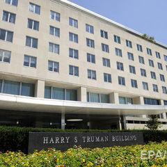 США офіційно повідомили ООН про вихід із Паризької кліматичної угоди