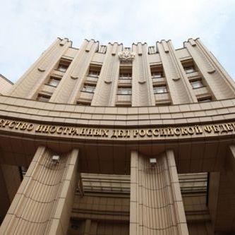 МЗС РФ назвало санкції ЄС за Siemens «необґрунтованими»