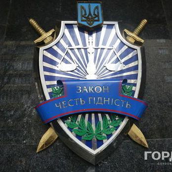 Директора «Львівського військового лісокомбінату» прокуратура підозрює в незаконному розтрачанні 220 тис. грн