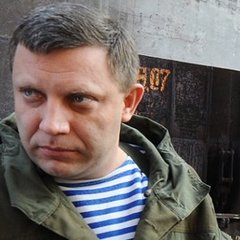 Ватажок «ДНР» Захарченко заявив про розвиток дискусії щодо «Малоросії»