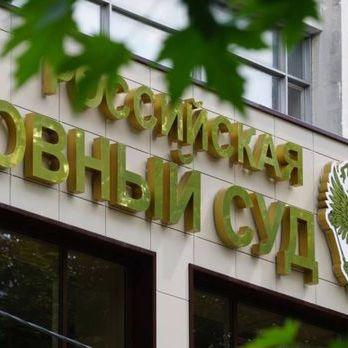 «Верховний суд» Криму продовжив термін утримання під вартою шістьом фігурантам «справи Хізб ут-Тахрір»