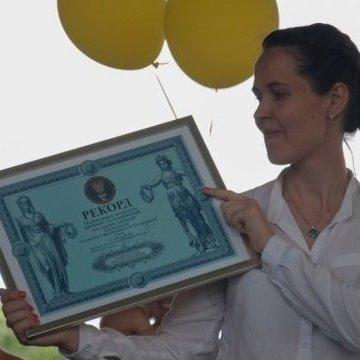 Українські двійнята та близнюки встановили національний рекорд (фото)