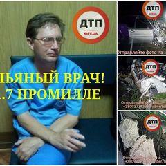 Нові подробиці жахливої ДТП під Києвом із 7 жертвами: постраждалих приймав п'яний лікар (фото, відео)