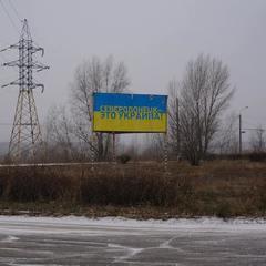 У Сєвєродонецьку проведуть антитерористичні заходи, жителів просять не виходити з домівок