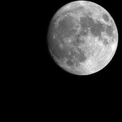 Місячне затемнення 7 серпня: науковці розписали явище по хвилинах