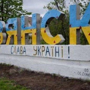 У Слов'янську впіймали бойовика, який три роки переховувався від поліції