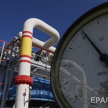 Аналітики Standard & Poor's припустили припинення транзиту газу з Росії в Європу у зв'язку із санкціями США