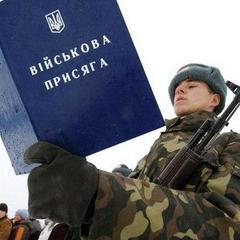 В Україні почався позачерговий призов до армії