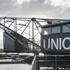 Вантажний кран в Данії перетворили на готель зі спа-зоною (фото)