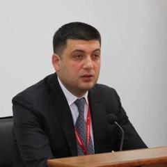 Незабаром в Україні можна буде зареєструвати шлюб та новонароджену дитину через інтернет, - Гройсман