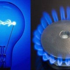 Міністр енергетики стверджує, що є підстави для зниження тарифів на газ та електроенергію в Україні
