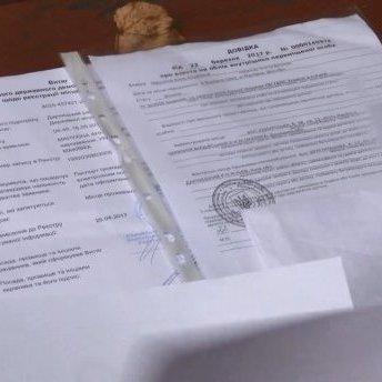 Для переселенців відмінили штамп про реєстрацію у довідці внутрішньо переміщеної особи