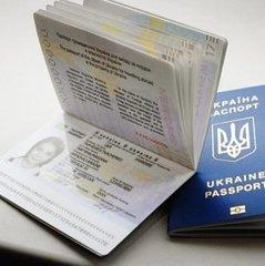 Уряд пообіцяв пришвидшити процедуру виготовлення біометричних паспортів
