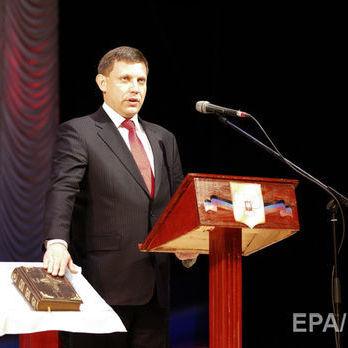 Захарченко відмовився від ідеї створювати «Малоросію».