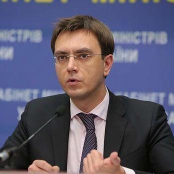 Омелян заявив, що конкурс на посаду голови «Укрзалізниці» можна провести протягом трьох місяців