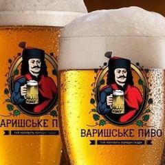 Мукачево запрошує на фестиваль «Варишське пиво»