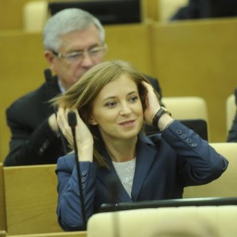 Поклонську слід відправити на психіатричну експертизу, – російський письменник
