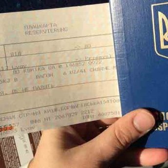 Відкрився продаж квитків на новий поїзд до Перемишля
