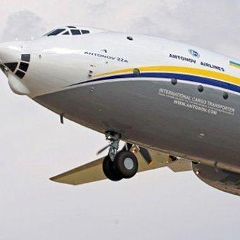 «Антонов» оприлюднив амбітні плани щодо будівництва літаків