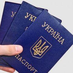 Україна роздає паспорти громадянам інших країн