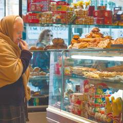 Тернопільська пенсіонерка відповіла міністру соціальної політики скільки вона їсть
