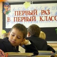 Як перевірити готовність чада до першого класу: все, що потрібно знати батькам