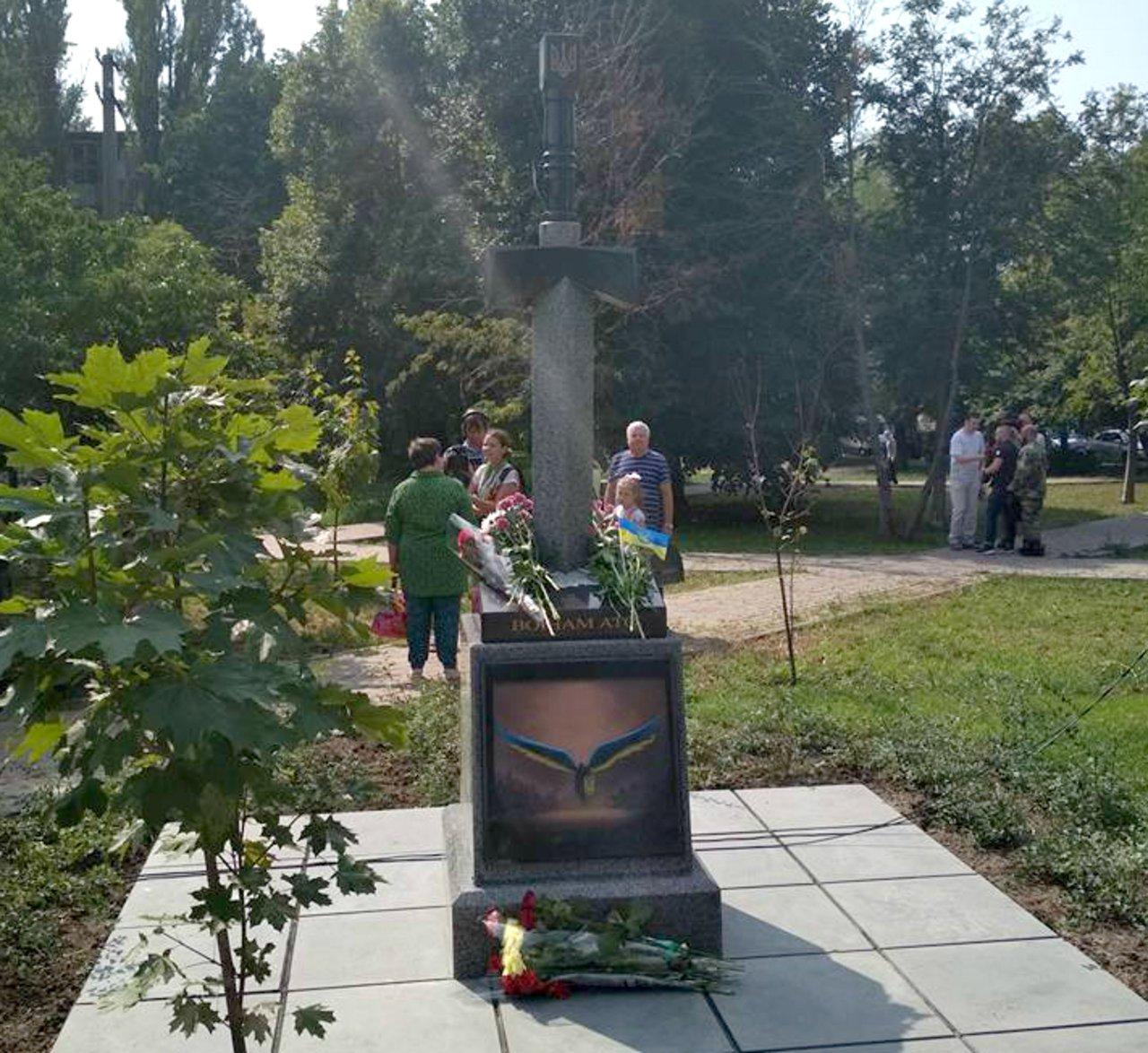 Український меч укарті Росії. УКиєві відкрили пам'ятник воїнам АТО