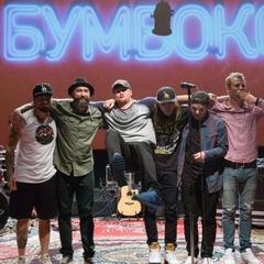Лідер гурту «Бумбокс» назвав умови за яких музиканти дали б концерт у Криму