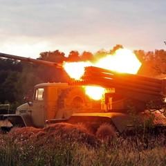 Загострення в АТО: на Донеччині бойовики застосували Град