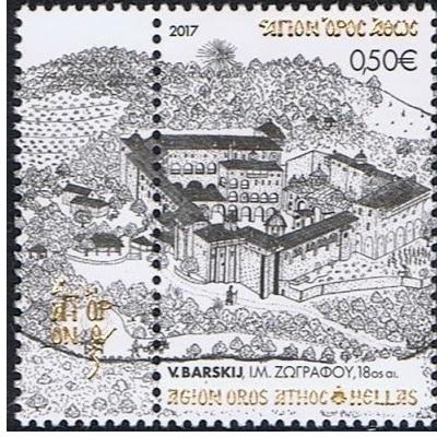 В Греції виписутили серію марок з малюнками українського художника (фото)