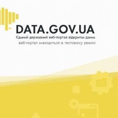 Україна відкрила базу даних власників компаній