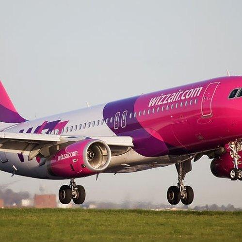 Wizz Air запровадив нову послугу, що дозволяє «заморозити» ціни на квитки