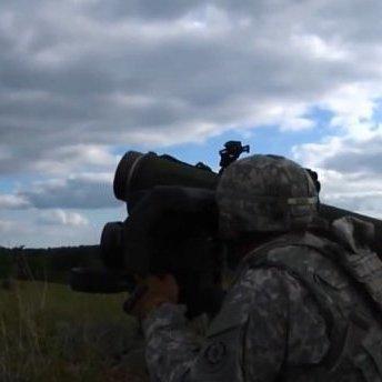 В США запустили тендер на закупівлю нелетальної зброї для України