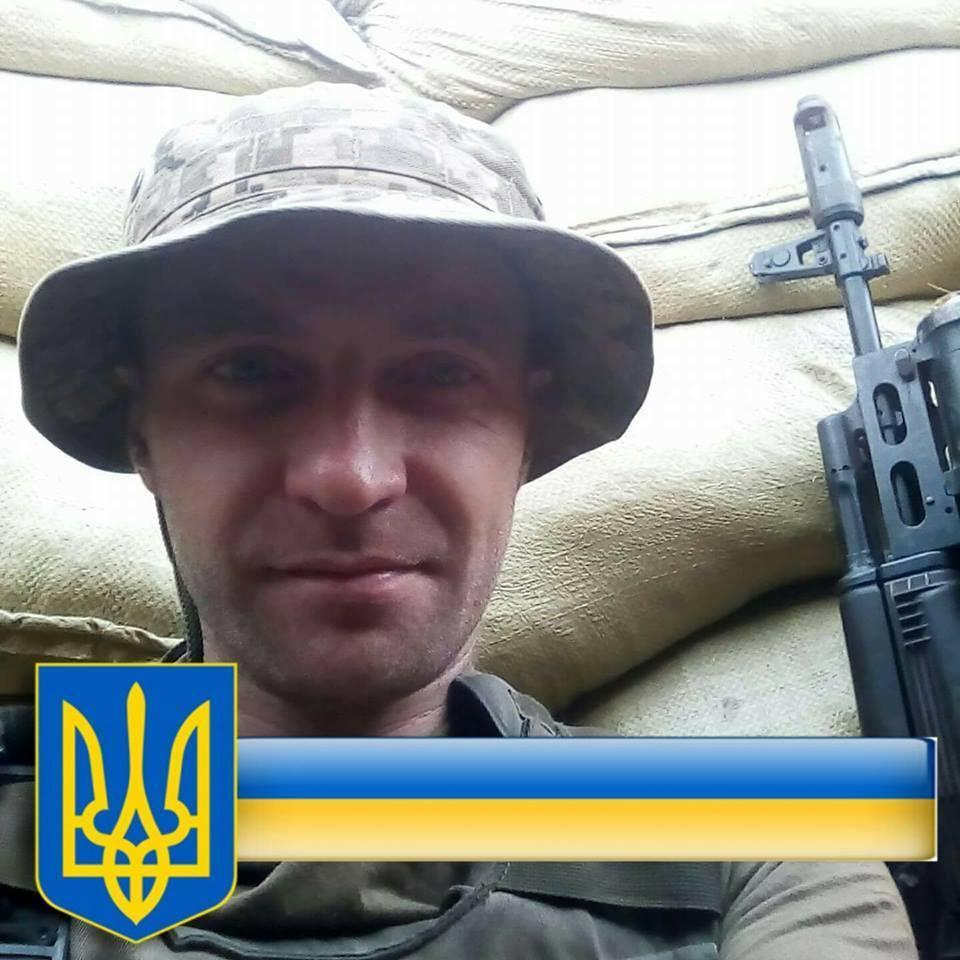 Під Авдіївкою загинув боєць 72 ОМБр Сергій Ручка