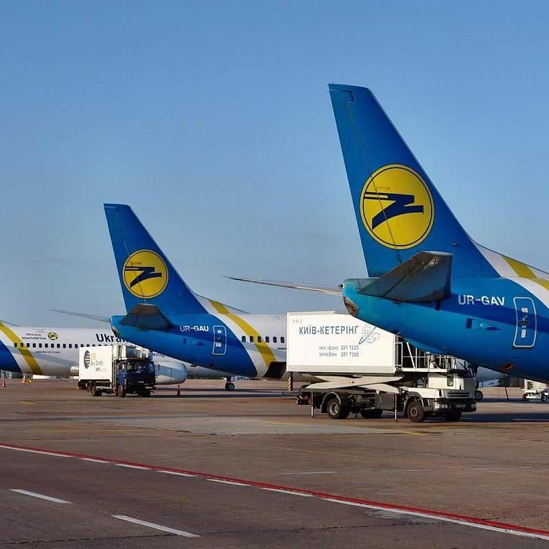 МАУ зробить платним отримання посадкових талонів в аеропорту