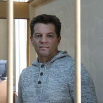 Український політв'язень в Росії зустрівся з сім'єю