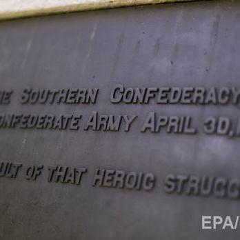 У Техасі заарештовано чоловіка, який збирався підірвати пам'ятник генералу Конфедерації