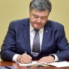 Порошенко призначив спецпредставника України з питань придністровського врегулювання