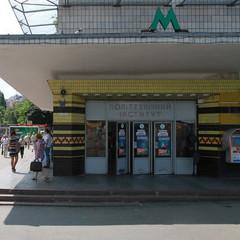 У Києві біля метро «Політехнічний інститут» демонтували незаконні МАФи