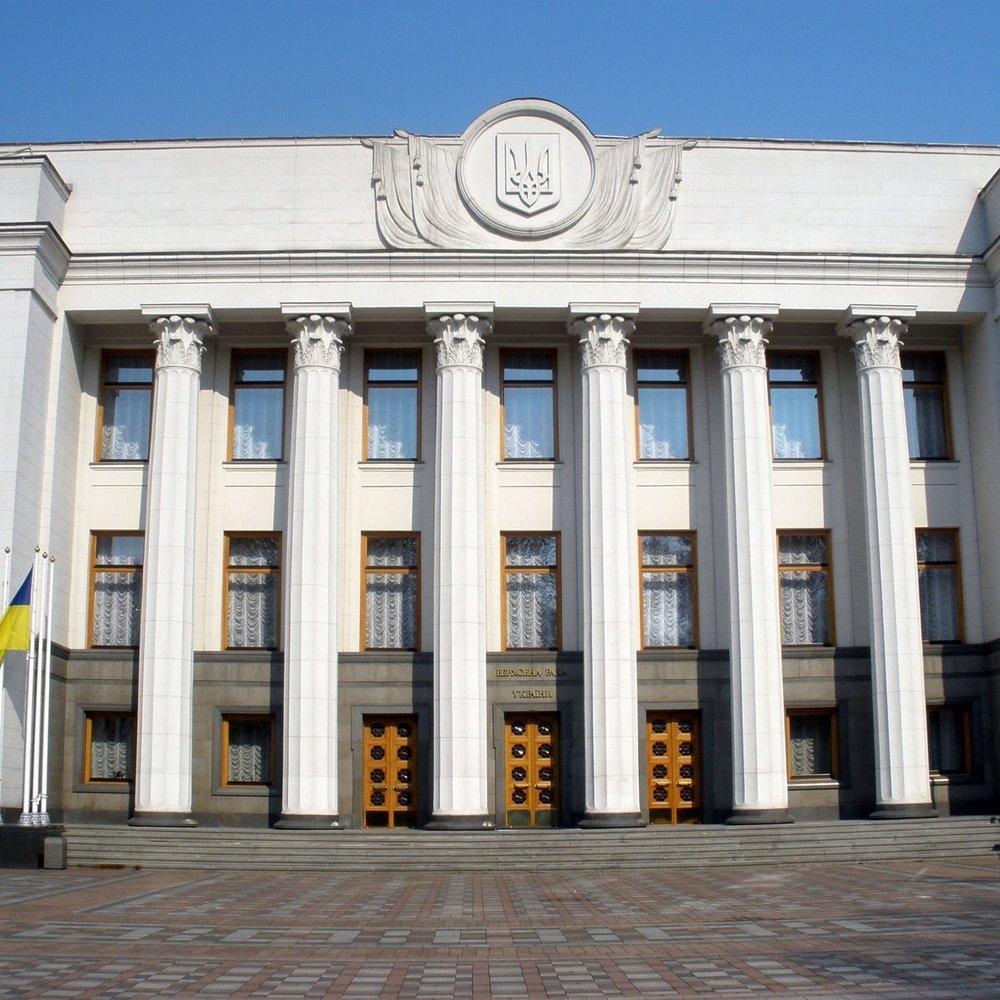 23 і 24 серпня у залі Верховної Ради будуть проводитись екскурсії